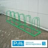 Велопарковка для супермакета Леруа Мерлен г.Тюмень